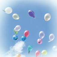 風船リリースのイメージ写真。