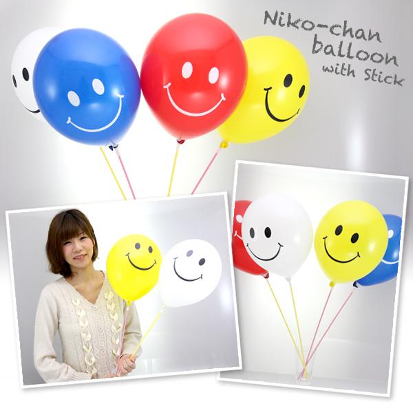 ニコちゃん風船40cmスティック付イメージ