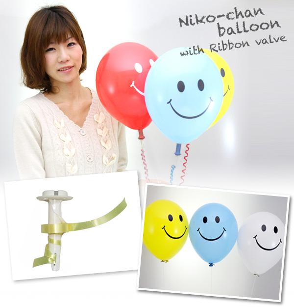 リボンバルブ用ヘリウム風船イメージ