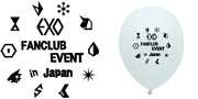 EXO FANCLUB EVENT様