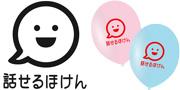 損保ジャパン日本興亜保険サービス様