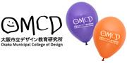 大阪市立デザイン教育研究所様