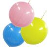 無地パンチボール・ピーコックパンチボールの色見本。